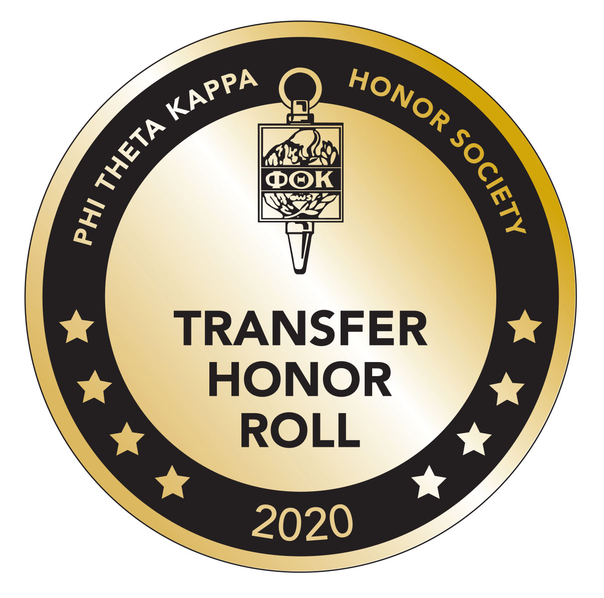 Transfer honor roll badge