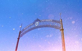 Image of arch on campus
