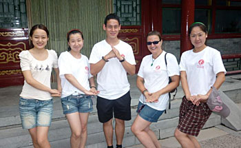 group of people in Beijing