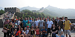 Photo of Duquesne University law students in China