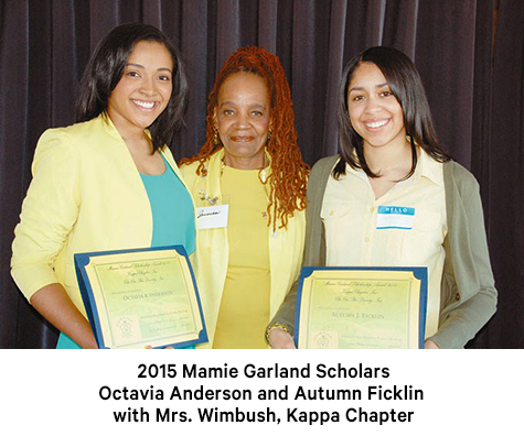 Photo of 2015 Mamie Garland Scholars